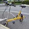 【ウーバーイーツ】8インチタイヤの自転車でウーバーイーツやってみた【Carryme】