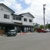 敦賀のどんと屋へ行く! 駐車場やアクセスルートはこちらから!