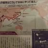 SAPIO12月号には、けっこう興味ある記事がありました!