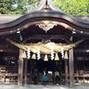 神社巡り 一宮 4社 行って来た。 「白山比咩神社」編
