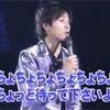 ☆☆I★N★G★進行形って懐かしすぎない?