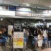 台風が来た時の東京駅tips~東海道新幹線編~