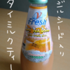 タイミルクティー(バジルシード入り)を飲んだ感想【V-Fresh】