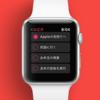 Apple 2017年の初売りをApple Storeとオンラインストアで1月2日に開催