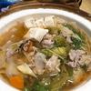 ヨシケイの鍋、うまかった(*´ω`*)