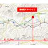NEXCO中日本 E20 中央自動車道 談合坂スマートインターチェンジが開通