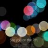 Apple、現地時間9月7日(日本時間9月8日)にスペシャルイベントの開催を予告。新型iPhone・Apple Watch 2・新型Macbook Proを発表か。