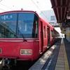 きょうの電車さんぽ - 2018年4月19日