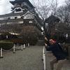 天守閣が当時のまま残っていることで有名な犬山城に行って来ました!まさかの試練が待っていました。