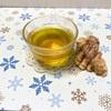 秋ウコン(姜黄)と陳皮で五十肩にも良い薬膳茶