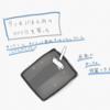 タッチパネル用のコロコロクリーナーでiPadの画面がめっちゃ綺麗になった