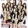 【お知らせ】ミュージックマガジン増刊「KPOP GIRLS」+Real Sound執筆記事