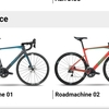 BMC Roadmachineの2019年モデ………えっ?