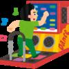 梅田駅/JR大阪駅から→umedaTRAD/梅田Zeela/バナナホール/東梅田AZYTATE行き方まとめ