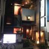 岡山でB級グルメ ドミグラスカツ丼 味司 野村