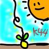 マヤ暦 K44【黄色い種】知識欲で広がる自分の可能性