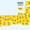 【国内感染】新型コロナ 81人死亡 6266人感染確認