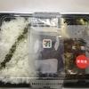 和風きのこソースのハンバーグ弁当