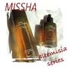 【MISSHA】肌荒れはタイムレボリューションのヨモギで鎮静!第4世代とも比較レビュー! (ミシャの人気スキンケア)