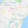ニューヨークに行くならWI-FIを持って!