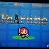 3DS DLソフト「フェアルーン」レビュー!攻撃は体当たり!シンプルな謎解きアクションRPG!