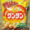 ジャパンフリトレー マイクポップコーン マルちゃんワンタンしょうゆ味