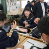 学習者用デジタル教科書を活用した授業公開in北方中学校&武雄中学校