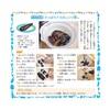 朝日小学生新聞で連載の野菜カレンダーのご紹介!
