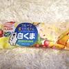 丸永製菓 ローソン限定 フルーツ盛りだくさん白くまバー
