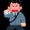 NHKや日商エステムなど、しつこい勧誘を断る方法。
