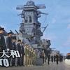 【映画】「男たちの大和/YAMATO」(2005年) 観ました。(オススメ度★★★☆☆)