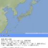【地震情報】3月27日に日向灘を震源とするM5.4の地震が2回も発生!同日に紀伊水道でもM3.6の地震が!『南海トラフ巨大地震』の前兆か!?マグモニーグル・ジュセリーノ・フッガービーツ・ババ・ヴァンガ氏が巨大地震・津波の予言も!!