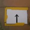 廊下の矢印表示