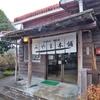 鹿児島と言えばやっぱり地鶏!「鶏料理専門店みやま本舗 霧島店」