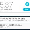 ASUS ZenPad S 8.0をAndroid6.0にアップデート