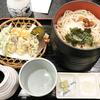京都 B級グルメ REPORT 【更新情報】 2020.9.9