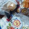 パンの割引き品が普段より多い気がします。