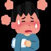 【ある小児科医の提言】医師「夏風邪ですねー」→夏風邪って何???中編:ヘルパンギーナ