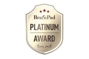 「本質に向き合う」「行動を起こす」「敬意を払う」「未来をつくる」行動を称えるBrainPad Platinum Award初開催!(第1回開催レポート)