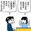 No.1587 毎日忙しい受験生、塾はなくても学校はある❗️