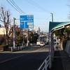 舞子台8丁目(神戸市垂水区)