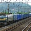 撮影回顧録⑨ 東海道線の名物列車 【ワム80000形】の紙専用貨物列車 EF66-0(ゼロロク)とEF200牽引の【3461ㇾ】の記録!