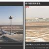 どこにいても空港気分に浸れるライブカメラはどれだ
