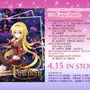 定期更新より。SM38 Fascinateが4/15に発売決定!7th幕張のダイジェスト公開!!