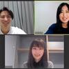 社員インタビュー:2021年度新卒内定者・小坂さん、高村さん、内藤さん