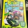 埼玉横断リアル宝探し!『BRAVE TREASURE ~ブレイブトレジャー~ 伝説のパーツと運命のレース』に家族で参加