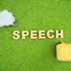 英語学習者が見習うべき豊田社長の感動的なスピーチ