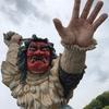 男鹿半島、滝めぐりの旅~鬼を探していざ『門前大滝』へ!