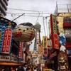 大阪旅行 一人旅モデルコース