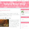 """Try the new """"Pink Pharmacy"""" theme"""